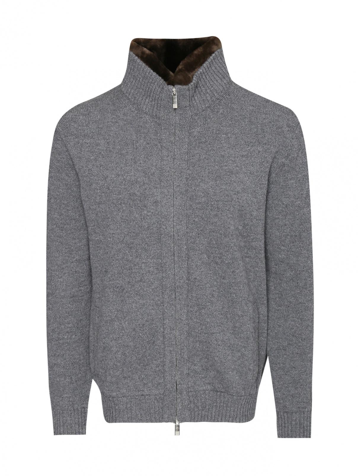 Джемпер из шерсти и кашемира на молнии с узором Pashmere  –  Общий вид  – Цвет:  Серый