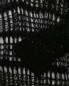 Джемпер из мохера, с фактурной вязкой N21  –  Деталь1