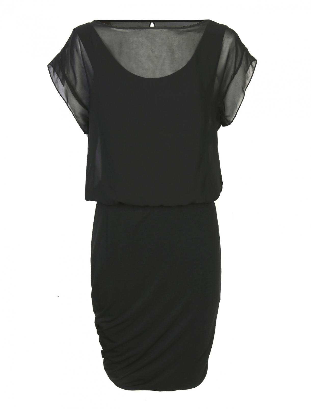 Платье-миди с короткими рукавами Max Mara  –  Общий вид